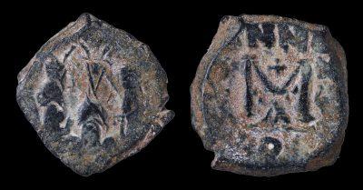 HERACLIUS 610-641 AD AE FOLLIS-0