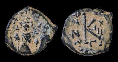 JUSTIN II 565-578 AD HALF FOLLIS. 20 NUMMI. CONSTANTINOPLE 568 AD-0