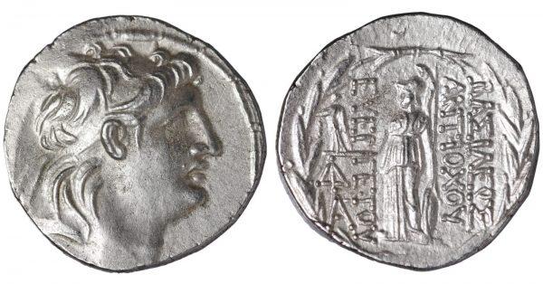 SELEUKID KINGDOM, Antiochos VII Euergetes. 138-129 B.C. AR tetradrachm-0