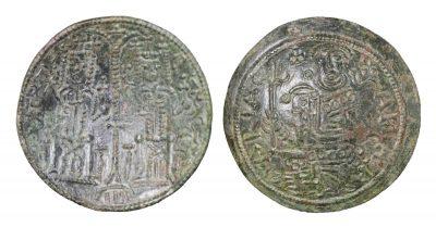 Medieval Hungary. Bela III of Arpad (1172-1196), AE Scyphate Follis-0