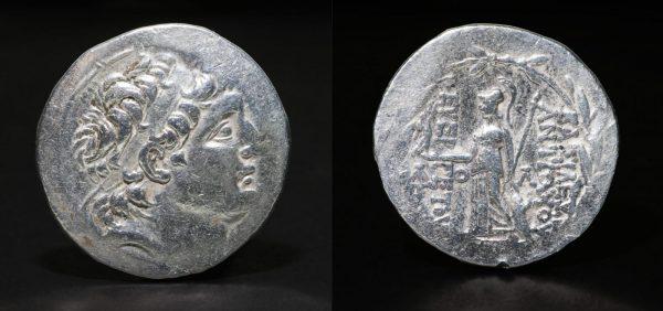SELEUCID KINGDOM. Antiochus VII Eurgetes. 138-129 BC. AR Tetradrachm-0