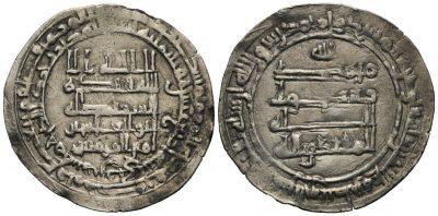 ABASSID CALIPHATE. al-Muqtadir billah (295 - 320 H. / 908 - 932). Dirham-0