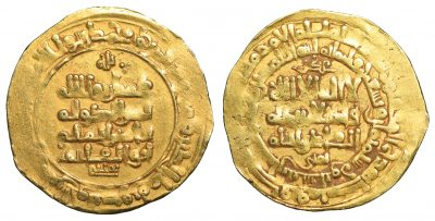 Ghaznavid. Sultan Mahmud as independant ruler (389-421), Gold dinar-0