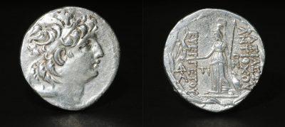 SELEUCID KINGDOM. Antiochus VII Eurgetes. 138-129 BC. AR Tetradrachm. -0