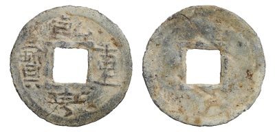 SOUTHERN HAN. 905-971 AD. CASH . Lead.-0