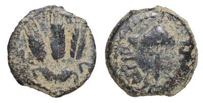 Judea Agrippa I AE Prutah Mint of Jerusalem-0