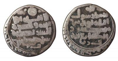 Ghaznavids dynasty. Mahmoud, 999-1030 AD. Dirham-0