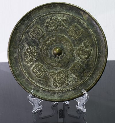 China. Qing Dynasty. Guang Xu. 1871-1908 AD. Bronze mirror-0