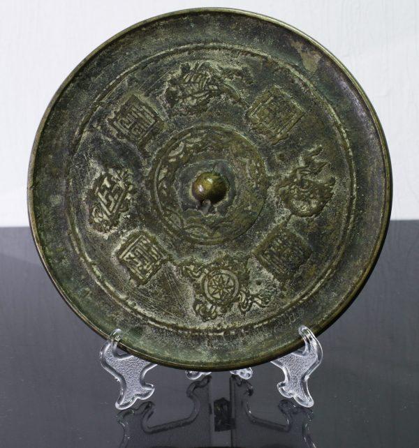 China. Qing Dynasty. Guang Xu. 1871-1908 AD. Bronze mirror-0
