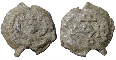 BYZANTINE LEAD SEALS. 13,20 gr. - 24,3 mm. Circa 6th century. -0