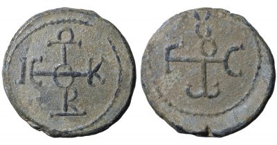 BYZANTINE LEAD SEALS. 16.04 gr. - 17.00 mm. Georgios (Circa 7th century)-0