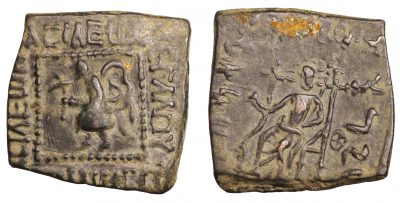 INDO-SKYTHIANS. Spalirises. Circa 70-58 BC. Æ Quadruple Unit.-0
